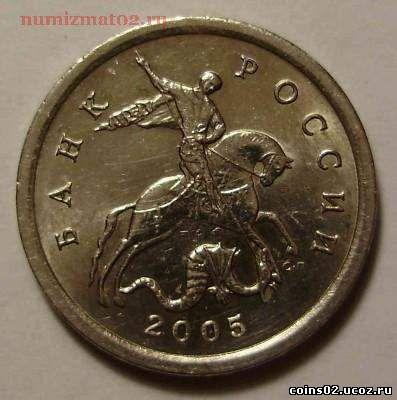 Каталог кульвелиса самые дорогие монеты екатерины 2